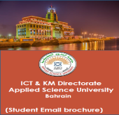 Student e-mail brochure