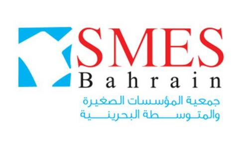 Bahrain Small & Medium Enterprises Society