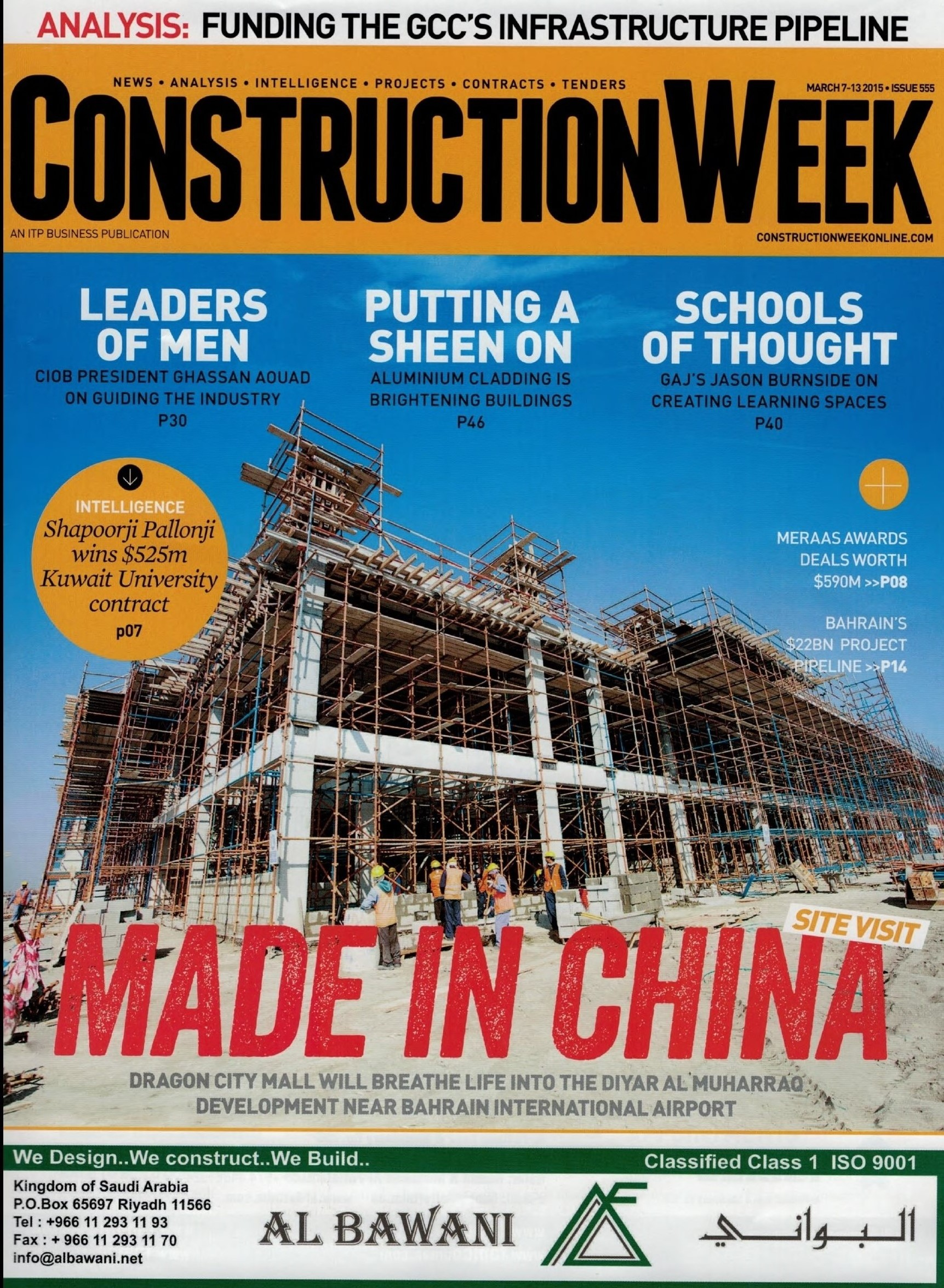 """president of the university gives an interview to """"Construction Week Magazine – Applied Science ..."""