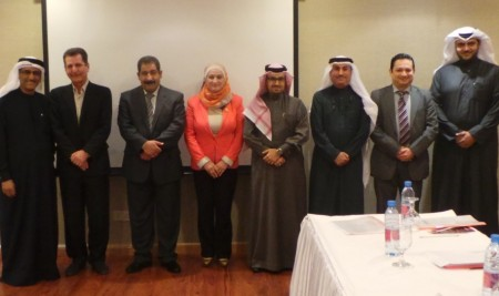 Management Information Systems Advisory Board meeting