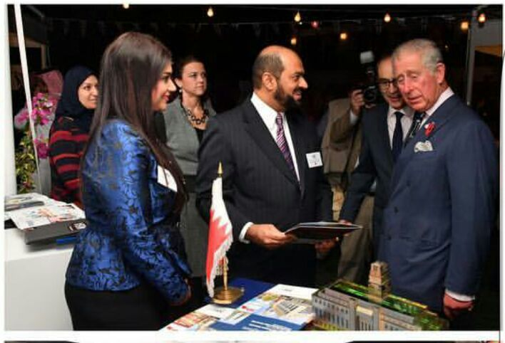 On The Evening Of 10 November The Chairman Of The Board Of Trustees Attended An Exhibition Showcasing Trade And Educational Links Between Uk And Bahrain