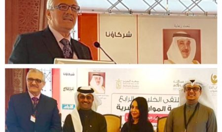 "Prof Darwish delivered a speech during the ""Fourth Gulf Forum for Human Resources Development"""