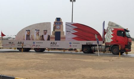 ASU participates in celebrating the Bahrain Action Charter