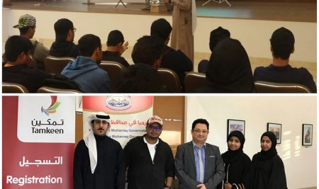 "MIS Students Participated in ""Business Support and Career Performance Development"" Workshop"