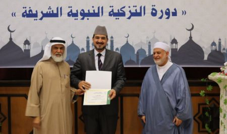 Dr. Al-Janabi Awarded a Recognised Certificate