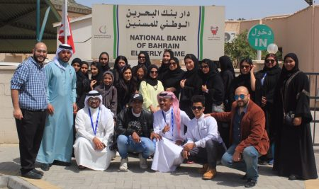 A visit to National Bank of Bahrain Elderly Home