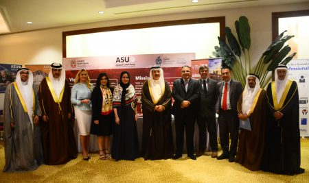 asu participates in Bahrain Exhibition for Training and Education Pre Employment Expo