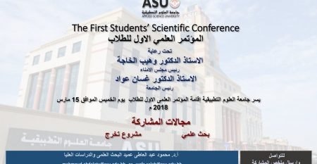 rsz_first_students_sc