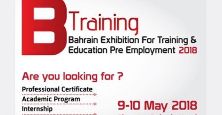 Bahrain Training