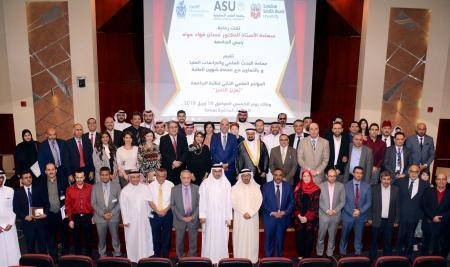 ختام فعاليات المؤتمر العلمي الثاني لطلبة الجامعة