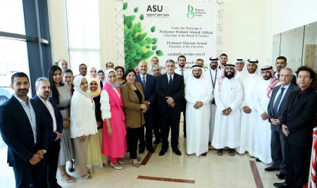 The University encourages entrepreneurship by launching the Business Incubation Center