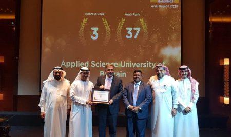 الجامعة تتصدر قائمة الجامعات الخاصة محلياً، وتتقدم في تصنيف QS العالمي إلى المركز 37 عربياً