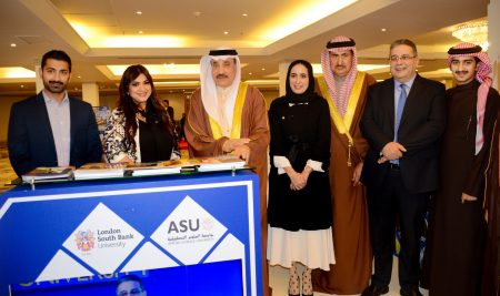 University Participation in Bahrain Exhibition for Training and Education Pre-Employment 2020
