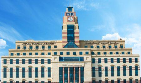 الجامعة تستوفي متطلبات ضمان الجودة لجميع برامجها الأكاديمية