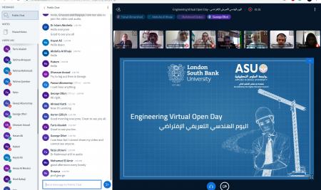 اليوم الهندسي التعريفي الافتراضي