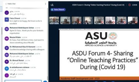 Fourth ASDU Forum of Online and Good Teaching Practices