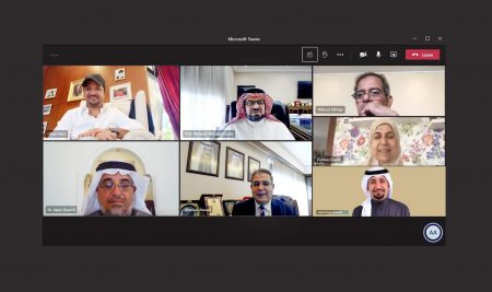 The Board of Trustees holds its meeting through virtual communication technology and commends the university's measures in dealing with the Covid-19 pandemic