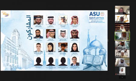 """المسابقة الرمضانية """"ورتل القرآن"""" تلاوة وتجويد لكتاب الله والجامعة تحصد المركز الأول على مستوى جامعات البحرين"""
